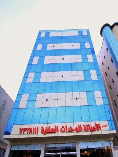 Hotel Ezz Al Asalah