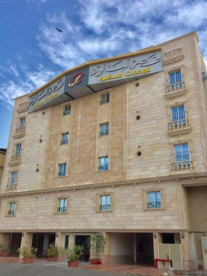 قصر البالود للوحدات السكنية 2