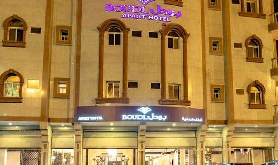 Boudl Mahayel Assir