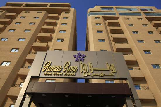 فندق رونزا روز سي فيو