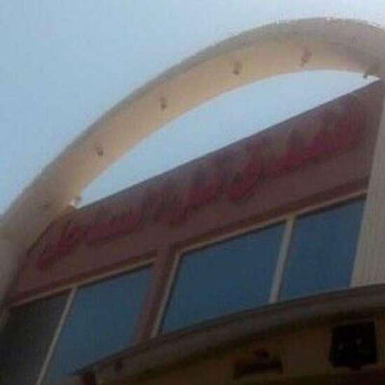 Tal El Sahel Hotel