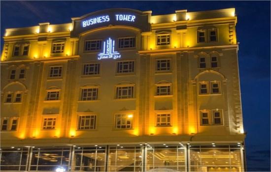 فندق برج الأعمال