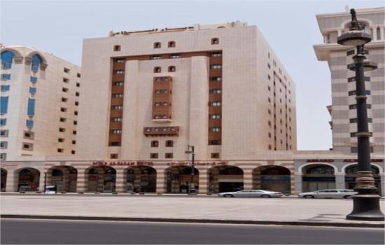 فندق ديار السلام