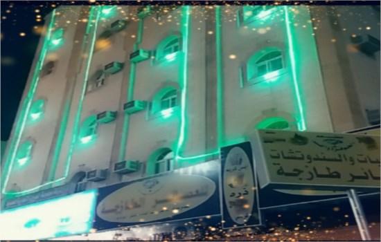 Al Eairy Apartments - Tabuk 3
