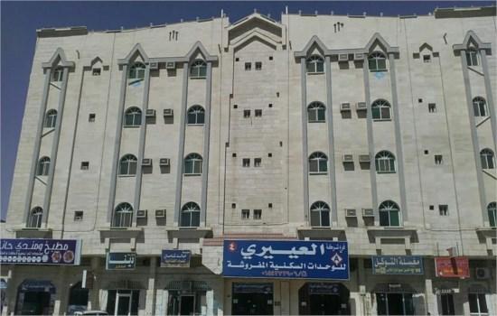 Al Eairy Apartments - Tabuk 4