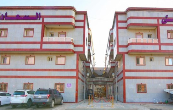 Happy Beach Hotel Apartments - Al Basatin