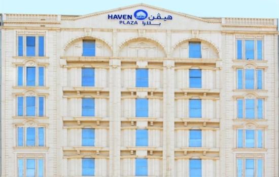 Haven Plaza