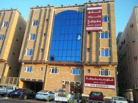 Diyar Osama Apartments