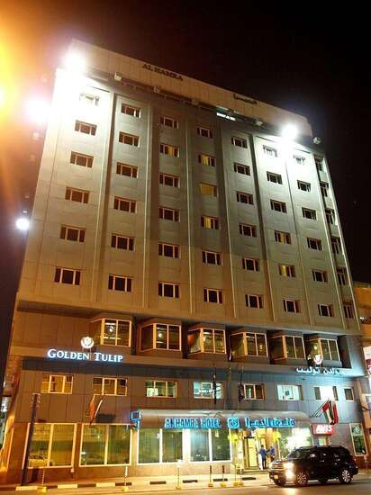 Swiss International Al Hamra Hotel Dammam