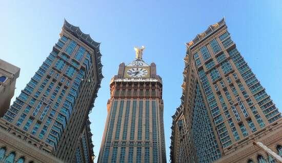فندق موفنبيك برج هاجر - مكة