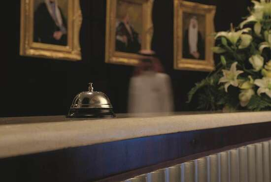 Mövenpick Hotel Qassim