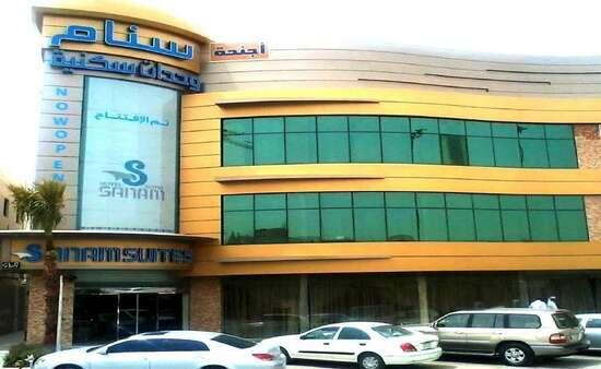 سنام للاجنحة الفندقية - الرياض