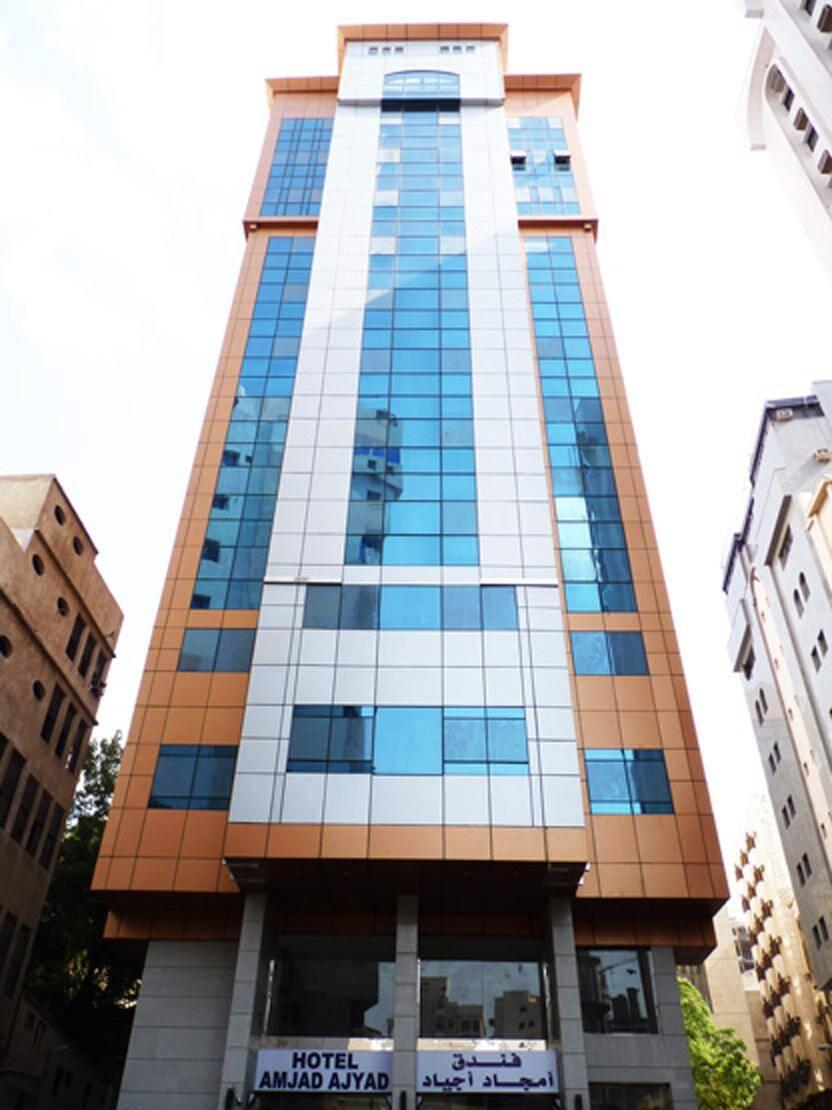Amjad Ajyad Hotel Mecca Hotels Holdinn Com