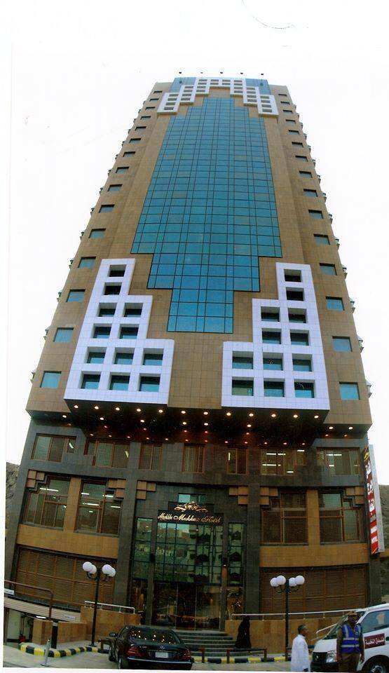 Hotels Near Mecca Saudi Arabia