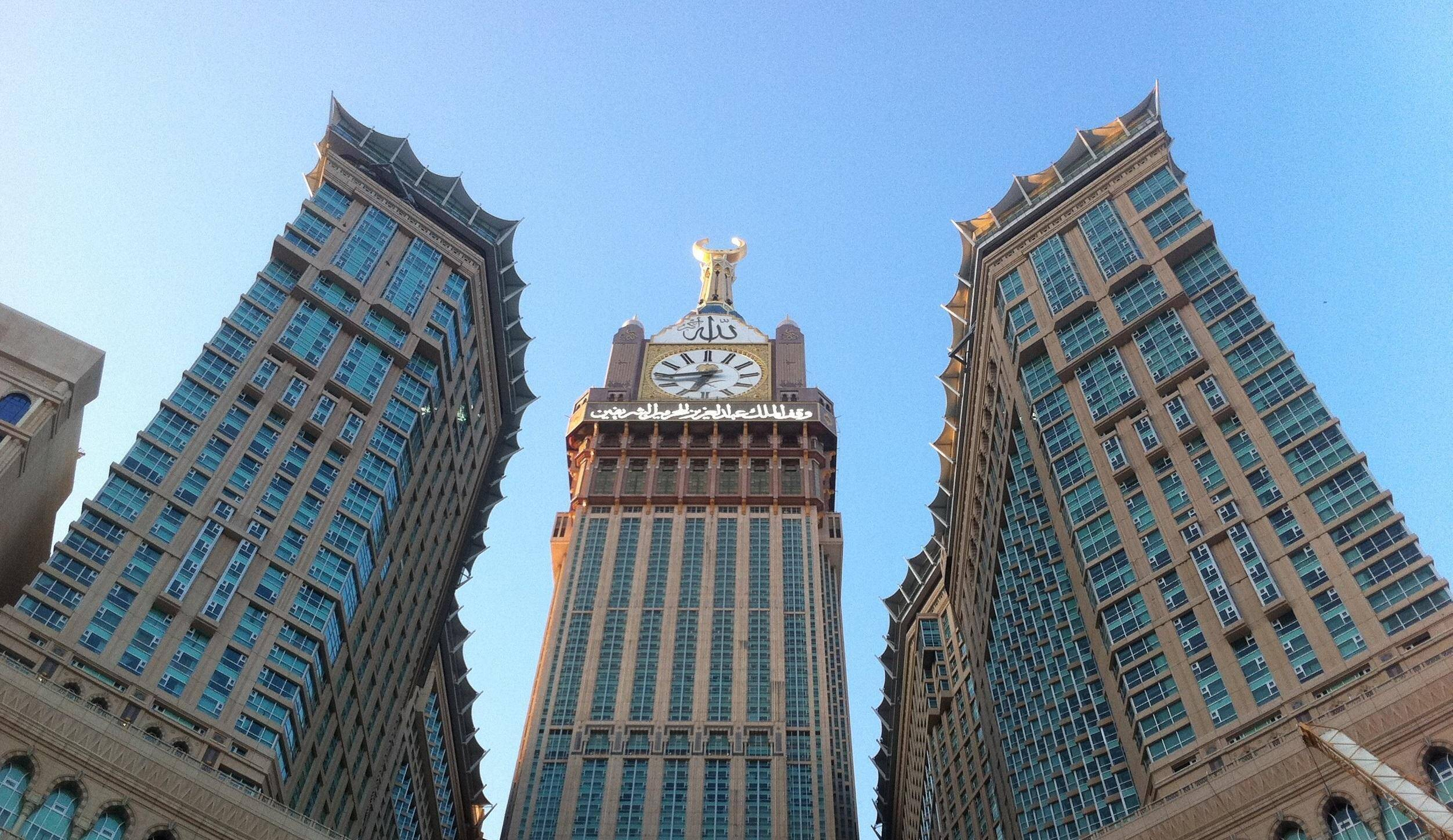 Hotels In Makkah Near Haram  Stars